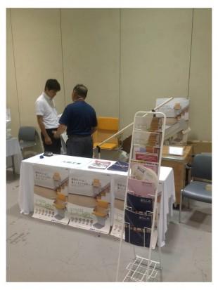 2015年8月21日 ウェルファン展示研修会(広島)