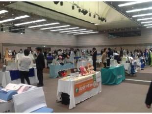 ウェルファンさん大阪の展示研修会