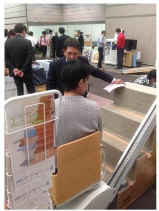 ウェルファン大阪の転じ研修会写真