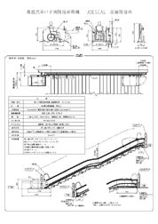 JDESCAL寸法図