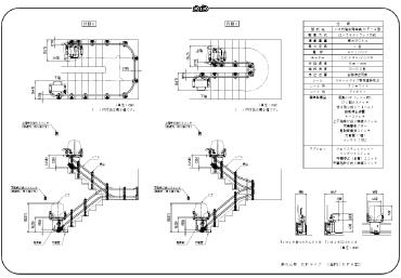 KF-A寸法図