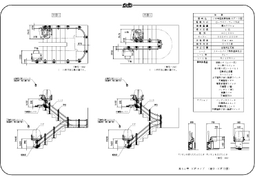 KF-B寸法図