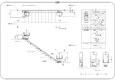 KS-B寸法図