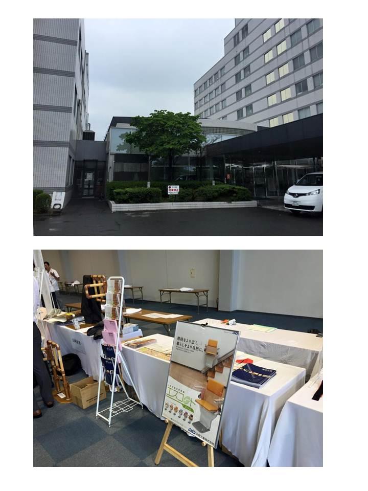 福岡 研修会