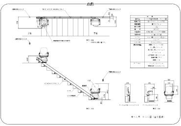KS-C寸法図