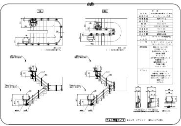 KF-Wアルミ支柱タイプ寸法図